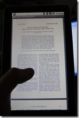 อ่าน PDF ในแนวตั้ง