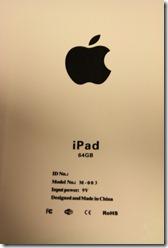 ด้านหลังเขียน iPad 64GB โม้เห็นๆ
