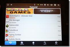 หน้าตาของ App Market