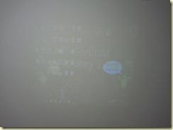 ภาพจาก 3M MPro 150 แบบห้องเปิดไฟ