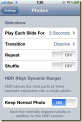 HDR_setting