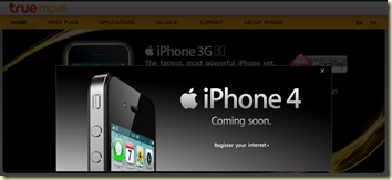 iPhone 4 coming soon ของ true move