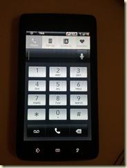 หน้าจอ Phone ในแนวตั้ง