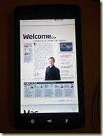 อ่าน PDF บน Dell Streak ลำบากพอสมควร