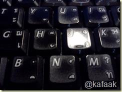 ถ่ายแป้นพิมพ์ด้วยโหมดมาโคร