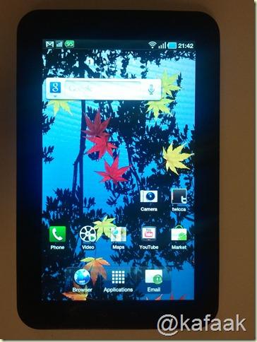 Samsung Galaxy Tab หน้าแรก