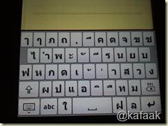 CN Thai Keyboard ในแนวตั้ง