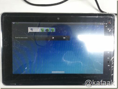 หน้าจอ Home Screen ที่มี Widget