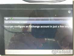 ปรากฏว่า ให้ผูกได้แต่ Exchange Account ซะงั้น