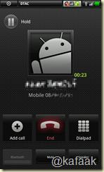 หน้าจอรับโทรศัพท์ในแนวตั้ง