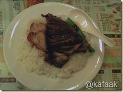 ข้าวหมูแดง HKD38