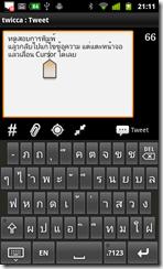 cursor01