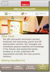 แอพพลิเคชั่นหางาน : Adecco Application  Clip_image006_thumb