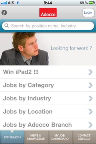 แอพพลิเคชั่นหางาน : Adecco Application  Image17