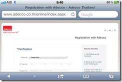 แอพพลิเคชั่นหางาน : Adecco Application  Image_thumb16