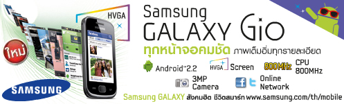 Samsung Socially Smart