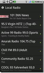 tunein_radio02