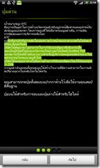 pen_tutorial03