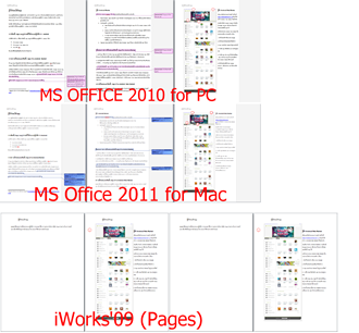 office_comparison