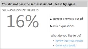 test_result02
