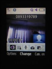 Photo 21-11-2554, 8 44 02