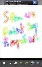 SC20111117-200819